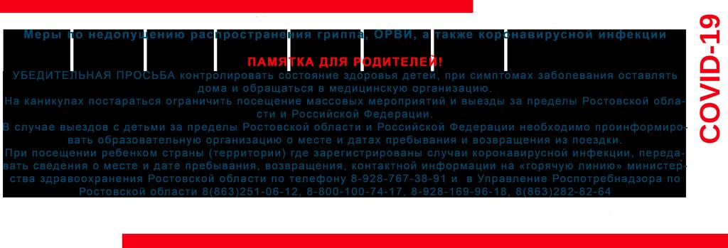 covid-19-03120-